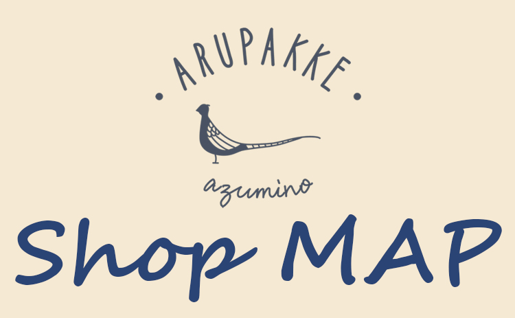 arupakke shop map